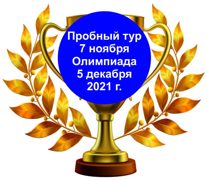 Международная Online олимпиада по ментальной арифметике SAMA GLOBAL